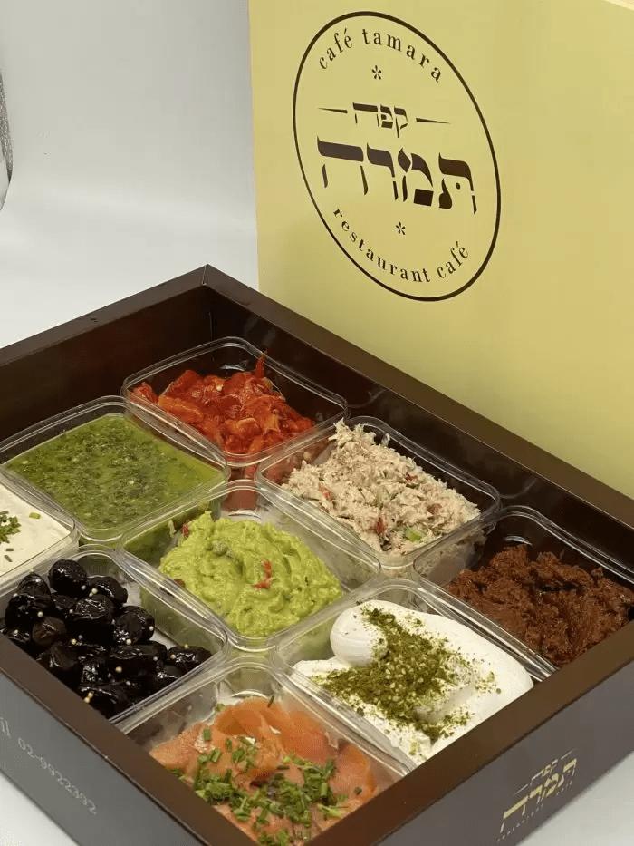 מגשי אירוח בירושלים