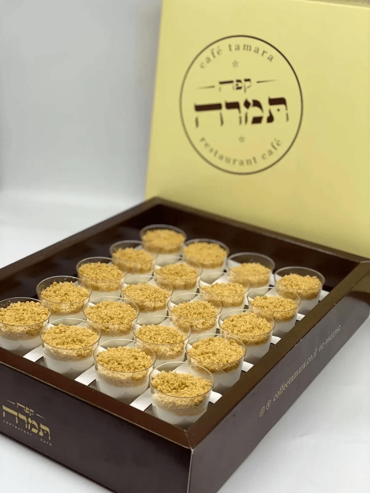 מסעדה חלבית כשרה בירושלים